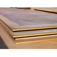 China ASTM A36 carbon steel plate ( in stock ) on sale