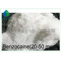 Wholesale Pharmaceutical Raw Materials Benzocaine 20-50 Mesh for Pain Reliever 94-09-7 from china suppliers