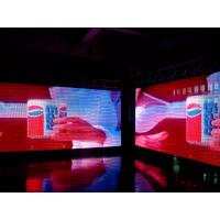 Wholesale Advertising Curtain LED Display from china suppliers