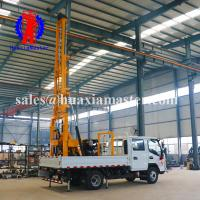Wholesale huaxiamaster sale truck mounted water well drilling rigs /borehole drilling rig machine from china suppliers