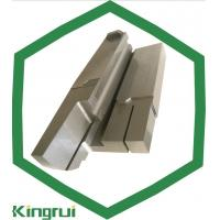 Buy cheap high precision tooling in the mould from wholesalers