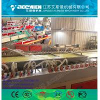 Wholesale WPC PVC plastic ceiling panel wall extruder machine/PVC plastic ceiling panel wall extruder from china suppliers