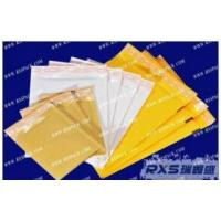 Wholesale Kraft bubble mailer envelope from china suppliers