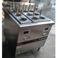 Wholesale 3 Phase Commercial Catering Equipment , 9 Basket Induction Pasta Cooker With Cabinet from china suppliers