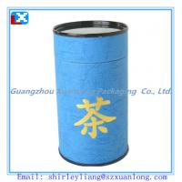 Wholesale round elegant cardboard packing tea box from china suppliers