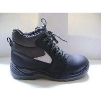 Wholesale Safety Boots (ABP4-3007) from china suppliers