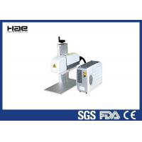 China 20W 30W 50W Laser Embossing Machine For Laser Marking Equipment on sale