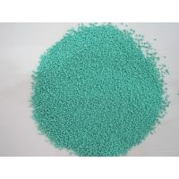 China detergent powder speckles color speckles sodium sulphate speckles  for washing powder for sale