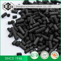 Wholesale Catalyst CAS 64365-11-3 2.0mm Granulated Activated Charcoal from china suppliers