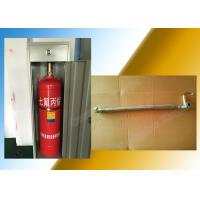 Buy cheap Single Zone Fm200 Automatic Fire Extinguisher System100L Type from wholesalers