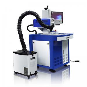 Wholesale Wood Lockable CO2 Laser Marking Machine 60 W Diode Laser Marking Machine from china suppliers