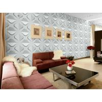 Wholesale Plant Fiber Eco Friendly Wallpaper Home Decorating Wallpaper for TV / Sofa / LOGO Background Wall from china suppliers