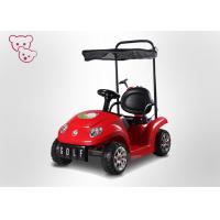 China 6V Kids Battery Powered Toy Vehicle Baby Electric Car Price With Canopy on sale
