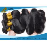 Wholesale Wholesale Body Wave Hair 100% Virgin Brazilian Human Hair Bundle Extension from china suppliers