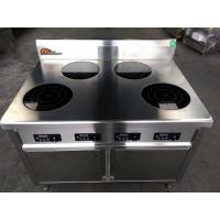 Wholesale Eco Friendly Commercial Catering Equipment 4 Burner Electric Induction Range Cookers from china suppliers