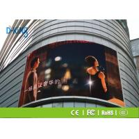 Wholesale Arc P4 Outdoor Full Colour LED Display High Definition External LED Screen from china suppliers