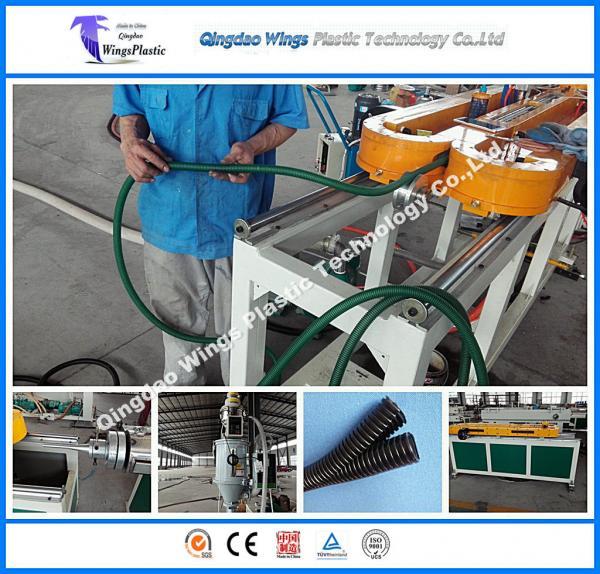 Quality Single Wall Flexible Plastic Corrugated Conduit Pipe Making Machine Corrugated Tube Corrugator Machine for sale