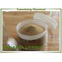 Wholesale Sulphonated naphthalene formaldehyde process from china suppliers