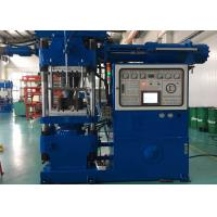 Buy cheap Silicone Rubber Automatic Injecting Machine / Compression Molding Equipment from wholesalers