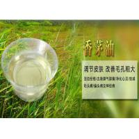 Wholesale Moisturizing Natural Essential Oils Citronellol For Soap Fragrances CAS 106-22-9 from china suppliers
