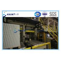 Wholesale Paper Sheet Ream Paper Wrapping Machine Automatic 12 - 15 Reams / Mins from china suppliers