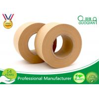 Wholesale Printed Waterproof Water Active Gummed Self Adhesive Paper Tape 120~180μ from china suppliers