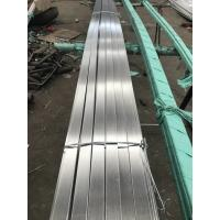 Wholesale 304L 10*10*6000mm Stainless Steel Square Bar Hairline Polished Cold Rolled from china suppliers