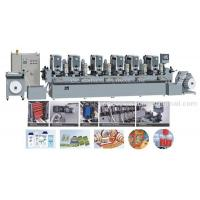 Wholesale .SB-320 Full Automatic Computer Control Overprint Intermitten High Speed Label Printing Machine from china suppliers