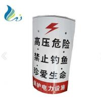 Wholesale Safety Industrial Vintage Enamel Signs Engraved Aluminum Painting Type from china suppliers