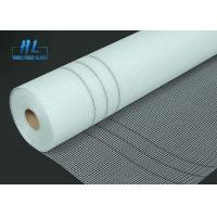 Wholesale 4x4 MM White Fiberglass Mesh , Corrosion Resistant Fiberglass Mesh from china suppliers
