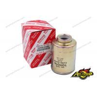 Wholesale Engine parts Diesel Oil Filter Assembly 23390-64480 For Car Accessories from china suppliers