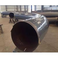 China Alloy Steel Bend Alloy Steel Welded Bend wholesale Alloy Steel Pipe Fitting for sale