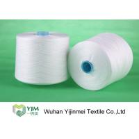 Wholesale 20s/3 40s/3 Polyester Weaving Yarn On Plastic Cone , Polyester Core Spun Yarn from china suppliers