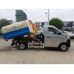 China Mini Changan Pull Arm Hook Lift Garbage Truck / Refuse Removal Truck 1CBM 2CBM for sale