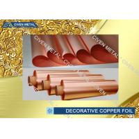 China Cable armoring Engraving Art Copper Foil For Stained Glass 0.018mm ~ 1.2mm on sale