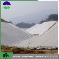 Wholesale Railway Composite Geotextile Compounding Silk , Nonwoven Geotextile from china suppliers