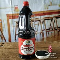 Wholesale Vegetable & Fruit Tonkatsu Sauce Japanese Food Sauce Complex Flavor Rich Nutrition from china suppliers