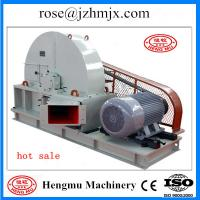 Wholesale high rate high capacity less residual wood chips grinding machine at a best price from china suppliers