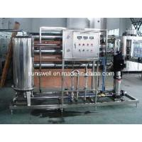 Buy cheap 2-Stage RO Water Treatment System (RO-2-1) from wholesalers