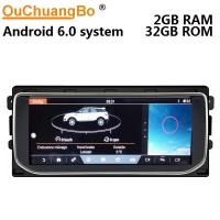 Buy cheap Ouchuangbo car audio gps stereo for Rang Rover Vogue 2012-2016 support BT aux android 6.0 2+32 from wholesalers