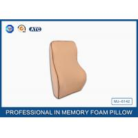 Wholesale Car Memory Foam Lumbar Cushion / Lumbar SupportPillow with PP Bag with Insert Card from china suppliers