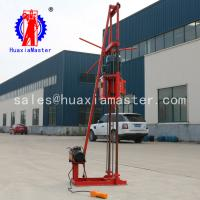 Buy cheap QZ-2DS Three Phase Core Portable Sampling Drilling Rig Machine from wholesalers