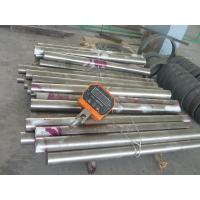 Wholesale Inconel 625 Forged Forging Round Bar Hollow Bars(UNS N06625, 2.4856, Alloy 625,Inconel625) from china suppliers