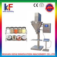 Buy cheap Automatic Double Head Auger Type Dry Syrup Powder Filling Machine from wholesalers