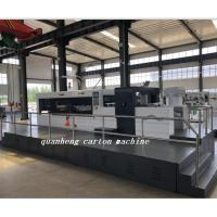 Buy cheap QH corrugated cardboard paper automatic die cutter and creasing machine from wholesalers