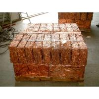 China Copper Scrap, Copper Wire Scrap, Mill berry Copper 99% on sale