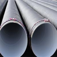 Wholesale coal tar pitch coated spiral steel pipe from china suppliers