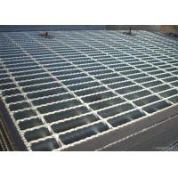 Wholesale ISO9001 Serrated Steel Grating For Flooring Customized Cross Bar Spacing from china suppliers