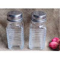 Wholesale Kitchenware Glass Seasoning Shakers / Cool Glass Containers 80ml Capacity from china suppliers