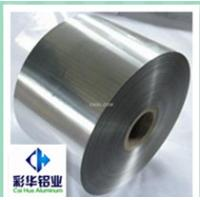 Buy cheap Aluminum Foil For Electric Condenser from wholesalers